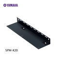 【現貨】Yamaha SPM-K20 YSP 無線家庭劇院 專用 壁架 拖架 YSP-4300,YSP-3300,YSP-2500 專用 公司貨