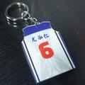球衣造型鑰匙圈-客製化球衣鑰匙圈【藍色無袖6號】雙面4X6公分厚0.3公分