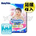 滿意寶寶 Mamy Poko 輕巧褲褲型紙尿布 M (42片x4包) - 女孩用