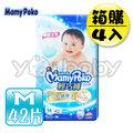 滿意寶寶 Mamy Poko 輕巧褲褲型紙尿布 M (42片x4包) - 男孩用