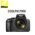★分期0利率★ Nikon P900 類單眼數位相機 國祥公司貨 (4/30前上網登錄送Nikon配件萬用包)