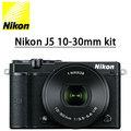 送64G,副電,專用包 Nikon J5 10-30mm kit國祥公司貨  (2/28前上網登錄送家樂福禮券500元)