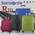 『旅遊日誌』超值下殺7折 Samsonite 新秀麗 行李箱/登機箱 可加大 20吋 BASAL 超輕量 布箱 TSA鎖 360度靜音輪 R10