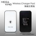 MEGA KING 無線充電板/Samsung NOTE 3/S5/S4/Nokia Lumia 925/LG G3/SONY Xperia Z3