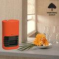 日本松木MATRIC 精巧陶瓷電暖器 MG-CH0601 輕巧可愛,攜帶方便☆24期0利率↘☆