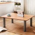 茶几 桌子 和室桌 收納 電腦桌 工作桌『家具先生』日系居家低甲醛大桌面和室桌 MIT台灣製 TA049