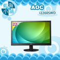 AOC I2260SWD 22型AH-IPS寬螢幕