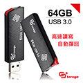 隨身碟 64G USB 3.0 極速介面 5年保固 高速 彈力 16G 32G 128G