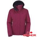 【法國EiDER】 女 Gore-Tex 二件式防水保暖外套 (羽絨內裡) 酒紅 EIV3141