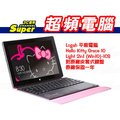 【全新附發票】 Logah 平板電腦 Hello Kitty Grace 10 Light 2in1 (Win10)