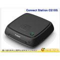 [24期0利率] CANON Connect Station CS100 影像傳輸器 彩虹公司貨 連接電視 Wi-Fi NFC 傳輸 1TB容量 可存相片短片