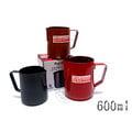 《3557》Pearl Horse拉花杯600ml【單入】18-8不鏽鋼文創風紅色咖啡奶泡杯子 筆筒 牙刷架
