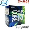 Intel英特爾 Core i5-6600 中央心處理器 (盒裝)