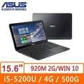 『人言水告』ASUS X554LJ-0117K5200U 15.6吋筆記型電腦 《預計交期3天》