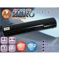 《送護貝膜》Zero A4冷熱兼用護貝機(H500 s1) 改良版