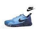 NIKE AIR MAX TAVAS 705149-404 男性氣墊鞋 慢跑鞋 休閒鞋 灰水藍 深藍 ☆男☆免運費☆