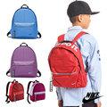 NIKE CLASSIC 兒童書包 小背包 後背 軟墊肩背 學生包 背包 附鑰匙圈 @(BA4606)