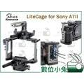 數位小兔【Skier LiteCage SONY A7II】A7r II 提籠 兔籠 承架 Cage 穩定 鋁框 握把