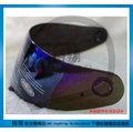 《福利社》SOL SM-2 SM2 電鍍藍 可樂帽 汽水帽安全帽專用鏡片