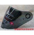 《福利社》│原廠配件 SOL SO1 SO-1 SO2 SO-2 深暗 鏡片 耐刮 抗UV 半罩 四分之三帽 全罩 安全帽專用 強化