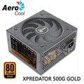 Aerocool XPredator 500G 500W 金牌 電源供應器