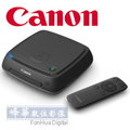 Canon Connect Station CS100 影像傳輸器 (送1.5米HDMI線,內建1TB硬碟,台灣佳能公司貨)