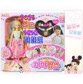 麗嬰兒童玩具館~迷你mimi world-可愛POPS串珠 含MIMI娃娃組.伯寶行公司貨