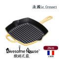 法國 Le Creuset 新式單柄26cm 條紋烤盤 牛排鍋 鑄鐵鍋 太陽黃 限量優惠中 STAUB 可參