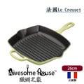 法國 Le Creuset 新式 單柄 26cm 條紋烤盤 牛排鍋 (棕梠綠)