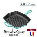 法國 Le Creuset 新式 單柄 26cm 條紋烤盤 牛排鍋 (薄荷綠) COOL MINT