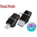Sandisk 新帝 Ultra Dual OTG【USB3.0 + OTG 雙介面】32G 32GB 隨身碟 手機隨身碟 SDDD2