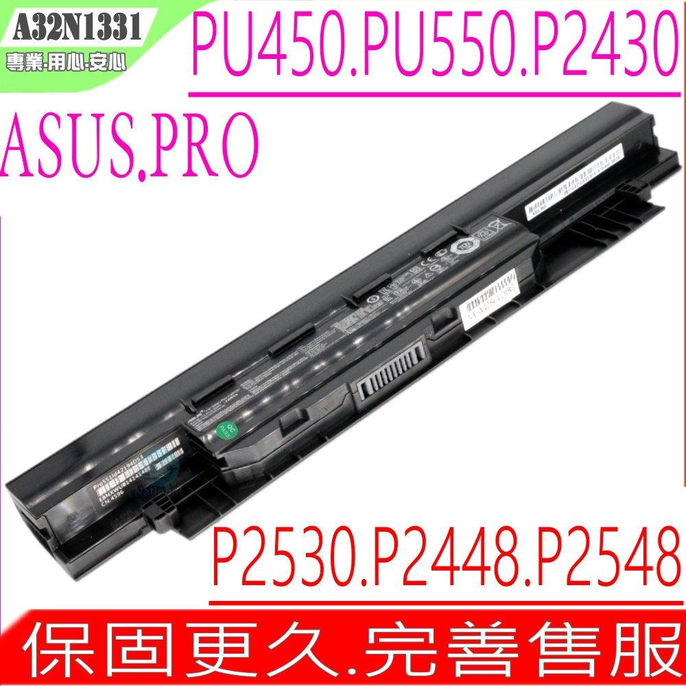ASUS電池(原廠)-華碩 PRO450CD,PRO450VB,PU450電池,PU450CD,PU450VB,PU451JF,PU451電池,PU451LA,PU451L,P2428U電池,A32N..