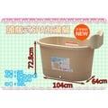 [盒子女孩]頭枕式SPA泡澡桶~BX1 BX-1~泡澡桶 SPA桶 浴缸