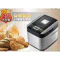 【3C~數碼】頂級智慧型自動製麵包機