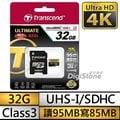 ★加贈SD收納盒★創見 UHS-I U3 633X micro SDHC 32GB 高速記憶卡((小卡)(附SD轉卡)頂級旗艦款)X1★R/W:95MB/85MB/s★支援4K手機★