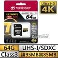 ★加贈SD收納盒★創見 UHS-I U3 633X microSDXC 64GB 高速記憶卡(小卡)(附SD轉卡)(頂級旗艦款)X1★R/W:95MB/85MB/s★支援4K手機★