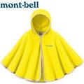 Mont-Bell 嬰兒披風/小飛俠保暖外套 幼童包巾/襁褓斗篷/外出薄毯抱毯/小紅帽披肩 1106539_CITRS黃色