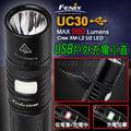 FENIX USB充電戶外小直手電筒/防颱救難 緊急照明電子燈/野營燈/頭燈 登玉山百岳 UC30 XM-L2 U2 LED