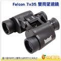 [12期0利率] Bushnell 博士能 Falcon 7x35 雙筒望遠鏡 普羅棱鏡 雙筒 望遠鏡 133410 公司貨