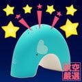 新年許願心- LUMITUSI 滿天星LED 藍色 音樂象象 投影夜燈