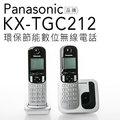 【6期0利率-贈eneloop充電電池】Panasonic 國際牌 KX-TGC212 雙子機 數位無線電話【公司貨】