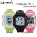 *【GARMIN】Forerunner 10 GPS跑步訓練記錄錶-NOVA成功