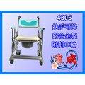 達成醫療 富士康 FZK-4306/ER-4306 扶手可降 鋁合金 便器椅 便盆椅 馬桶椅