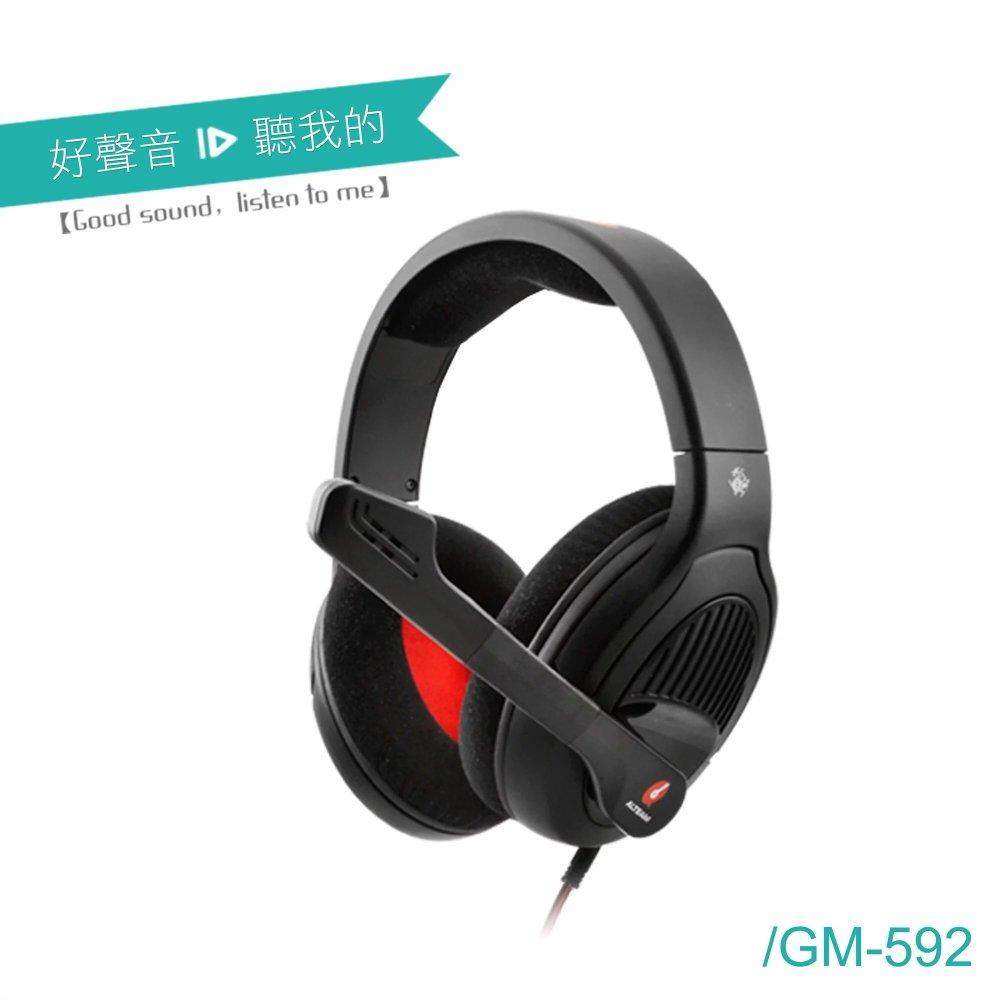 ALTEAM GM-592 亞立田電競耳機麥克風 TX-7 音效卡 5.1聲道 最大支援7.1聲道