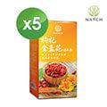 【Natch Pro】枸杞精金盞花(葉黃素)(30顆/盒)x5