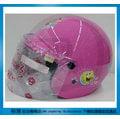 《福利社》華泰 KK 856 K-856 019 KT HELLO KITTY 凱蒂貓 無嘴貓 (紅色) 兒童專用 小童 輕量 附抗UV安全鏡片 半罩式 四分之三 安全帽