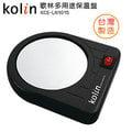 Kolin 歌林 多用途保溫盤 KCS-LN1015