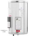 【ALEX 電光】 定時定溫貯備型電能熱水器   EH9008S 《直掛式 8加侖 30公升》