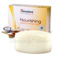 Himalaya 喜馬拉雅 乳霜蜂蜜潤膚皂75g(30入)加贈草本牙膏超值包