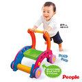 People-新折疊式簡易學步車